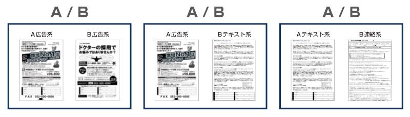 fax_2_5p