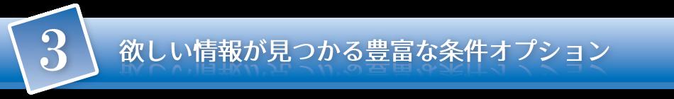 new_item-54