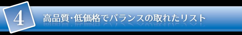 new_item-55