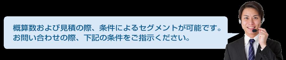 segment_text