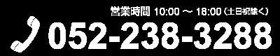 tel_400-80